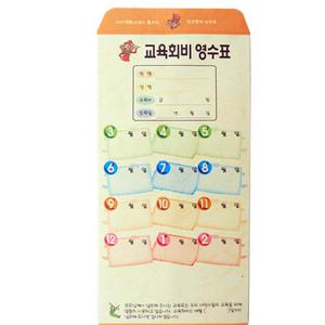 우진 칼라원비봉투(1번) 100매/학원봉투