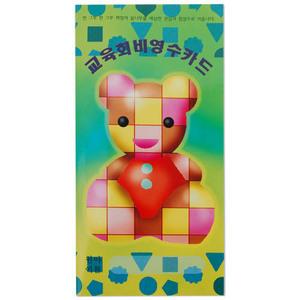 우진 코팅 킬라원비봉투100매/학원봉투