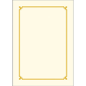 우진 테두리(선)상장/금박상장 G6 100매