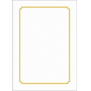 우진 테두리(선)상장/금박상장 G7 100매