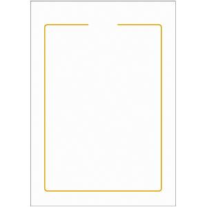 우진 테두리(선)상장/금박상장 G8 100매