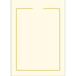 우진 테두리(선)상장/금박상장 G81 100매
