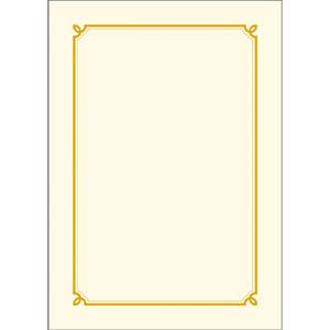 우진 테두리(선)상장/금박상장 G6 20매