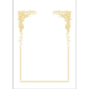 우진 테두리(선)상장/금박상장 G포도 100매