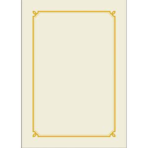 우진 칼라상장/금박상장 GG1(100매)