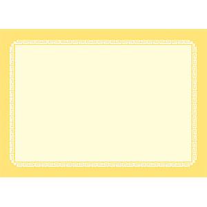 유치원상장/프린터용 칼라무제상장(C-22) 10매(A4)