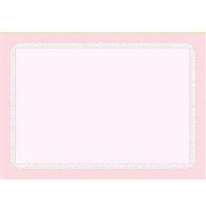 유치원상장/프린터용 칼라무제상장(C-23) 10매(A4)