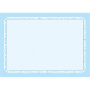 유치원상장/프린터용 칼라무제상장(C-25) 10매(A4)