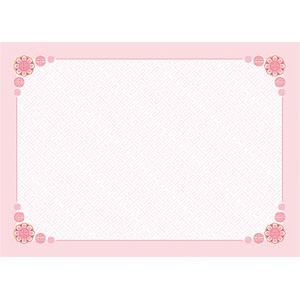 유치원상장/프린터용 칼라무제상장(C-27) 10매(A4)
