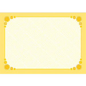유치원상장/프린터용 칼라무제상장(C-26) 10매