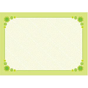 유치원상장/프린터용 칼라무제상장(C-28) 10매