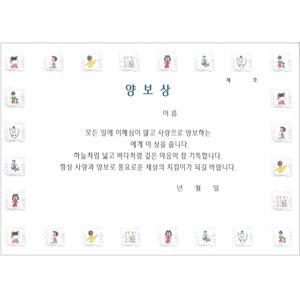 유치원상장/칼라상장/양보상 10매(A4)