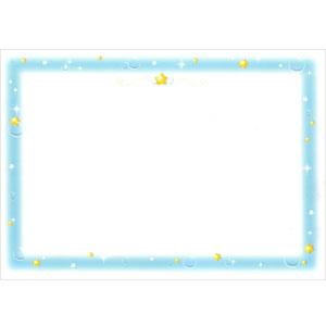 유치원상장/프린터용 칼라무제상장(C-5) 10매(A4) 250g