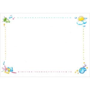 유치원상장/프린터용 칼라무제상장(C-4) 10매(A4)