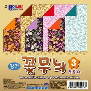 종이나라 무늬색종이/양면꽃무늬색종이3(넝쿨)(CD13Y3)