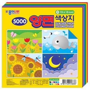 종이나라 5000 양면색상지/학습교재용(10색 150매)/15x15cm