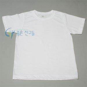 염색용면티/염색용면티셔츠/아동용 흰면티셔츠 S.M.