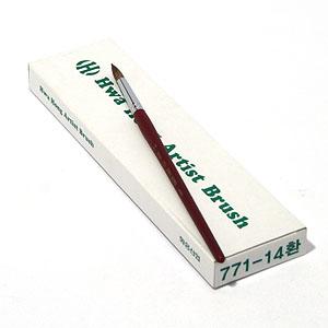 화홍 수채화붓-771-14호 낱개