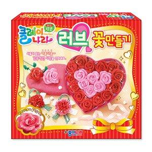 종이나라 5000 클레이나라 러브꽃만들기/클레이점토