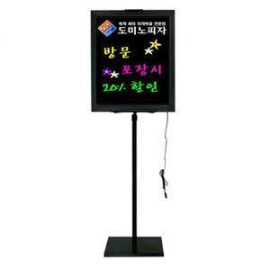 일진 LED 네온보드세트(DS-B45)/절전형 고급LED 네온보드세트(DS-B45)