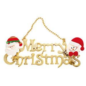 크리스마스트리/장식소품/크리스마스글자/인형글자(50x18cm)