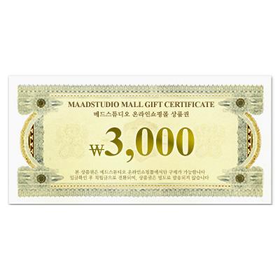 Gift Certificate MAAD온라인상품권 3000원
