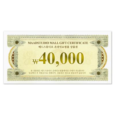 Gift Certificate MAAD온라인상품권 40000원