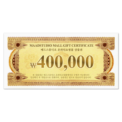 Gift Certificate MAAD온라인상품권 400000원