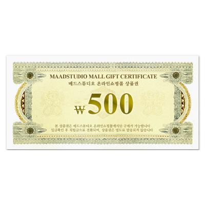 Gift Certificate MAAD온라인상품권 500원