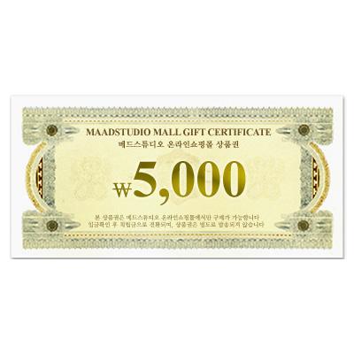 Gift Certificate MAAD온라인상품권 5000원