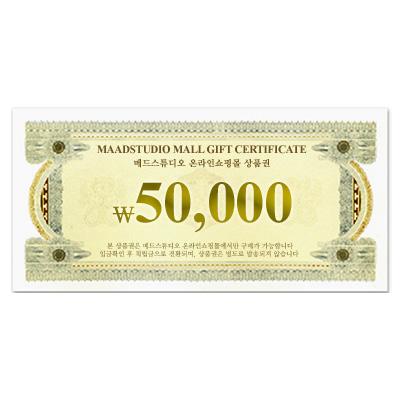 Gift Certificate MAAD온라인상품권 50000원