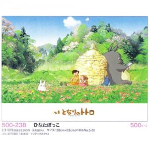 퍼즐 500-238 일광욕 - 이웃집토토로