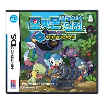 닌텐도 DS 포켓몬 불가사의 던전 시간의 탐험대