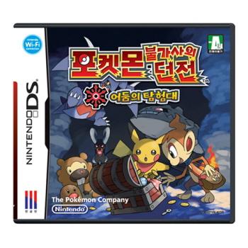 닌텐도 DS 포켓몬 불가사의 던전 어둠의 탐험대