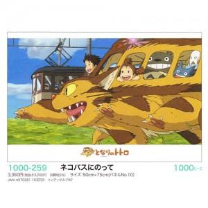 퍼즐 1000-S201 - 달려라 고양이버스