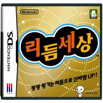닌텐도 DS 리듬 세상