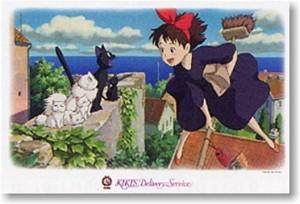 [ONLY ONE] 퍼즐1000-235 코리코마을이좋아! - 마녀배달부 키키