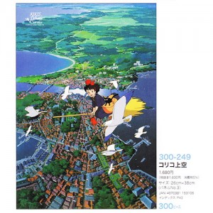 퍼즐 300-249 키키 코리코 상공 - 마녀배달부 키키