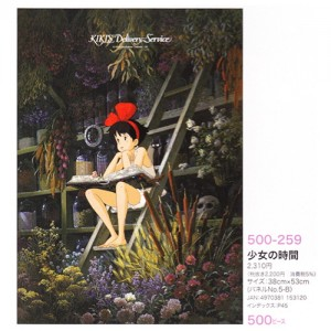 퍼즐500-259 소녀의시간 - 마녀배달부 키키