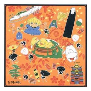 놀이 손수건(센과치히로) - 센과 치히로의 행방불명