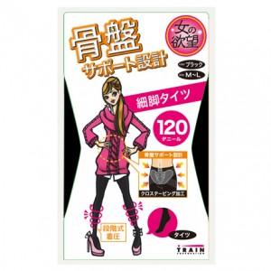 여자의욕망 골반 서포트 착압 타이츠 (120데니언)
