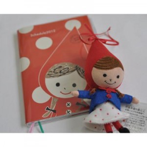 신지카토 2012 스케줄북 (빨간모자)