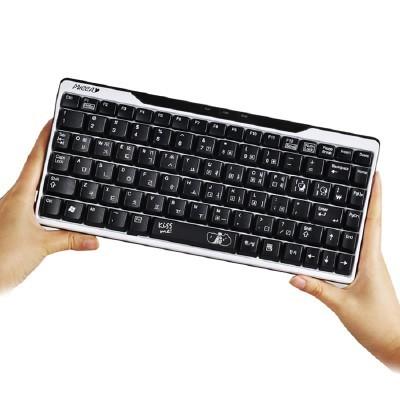 [PUCCA] 뿌까 USB 미니 키보드 PK700