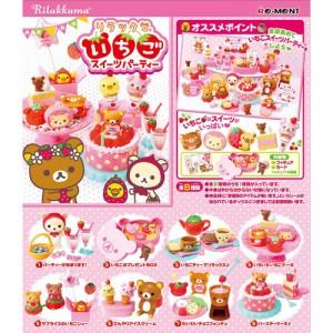 [리멘트] 리락쿠마 딸기 스위트 파티 8개입 1BOX