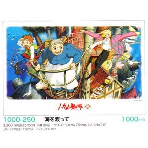 퍼즐1000-250 (바다를건너)- 하울의 움직이는 성