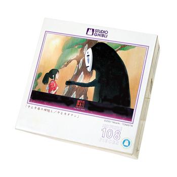 퍼즐 108-224 센과가오나시 - 센과 치히로의 행방불명