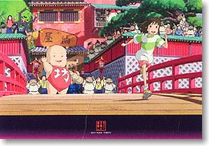 퍼즐300-223 안녕온천장 - 센과 치히로의 행방불명