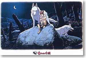 퍼즐1000-219 망설임의밤 - 모노노케히메(원령공주)