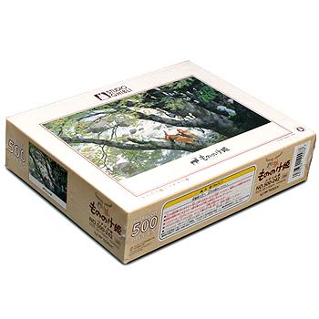 퍼즐 500-242 고다마의 숲 - 모노노케히메(원령공주)