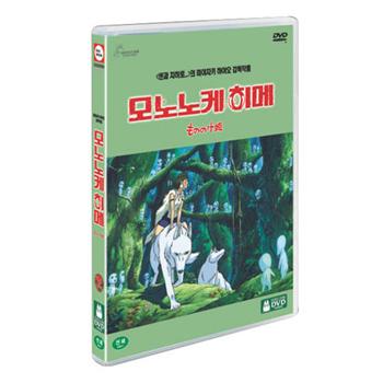 DVD - 모노노케 히메 (원령공주)